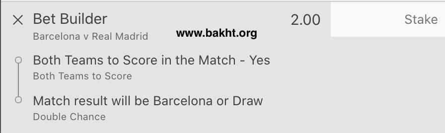 پیش بینی بارسلونا رئال مادرید