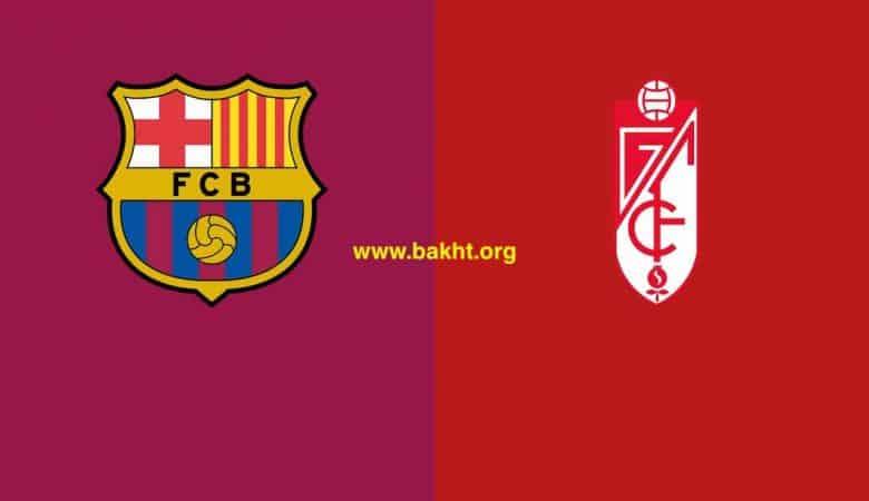 پیش بینی بارسلونا و گرانادا