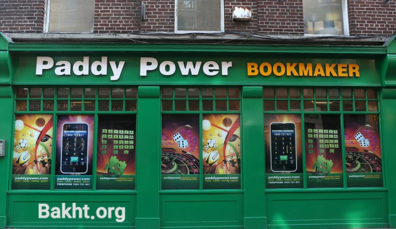 پدی پاور - paddy power