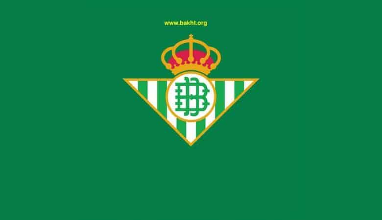 رئال بتیس-پیش بینی فوتبال
