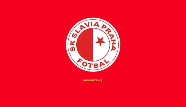 راهنمای پیش بینی اسلاویا پراگ